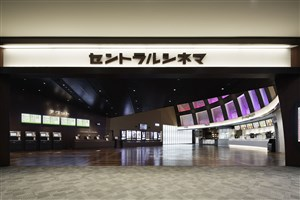 Central Cinema brings Smart Laser cinema experience to Japanese audiences
